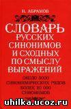 https://uhilka.ucoz.ru/08452795.jpg