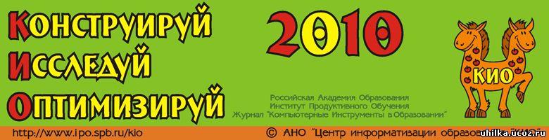 http://uhilka.ucoz.ru/head_ru.jpg