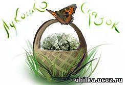 http://uhilka.ucoz.ru/logo.jpg